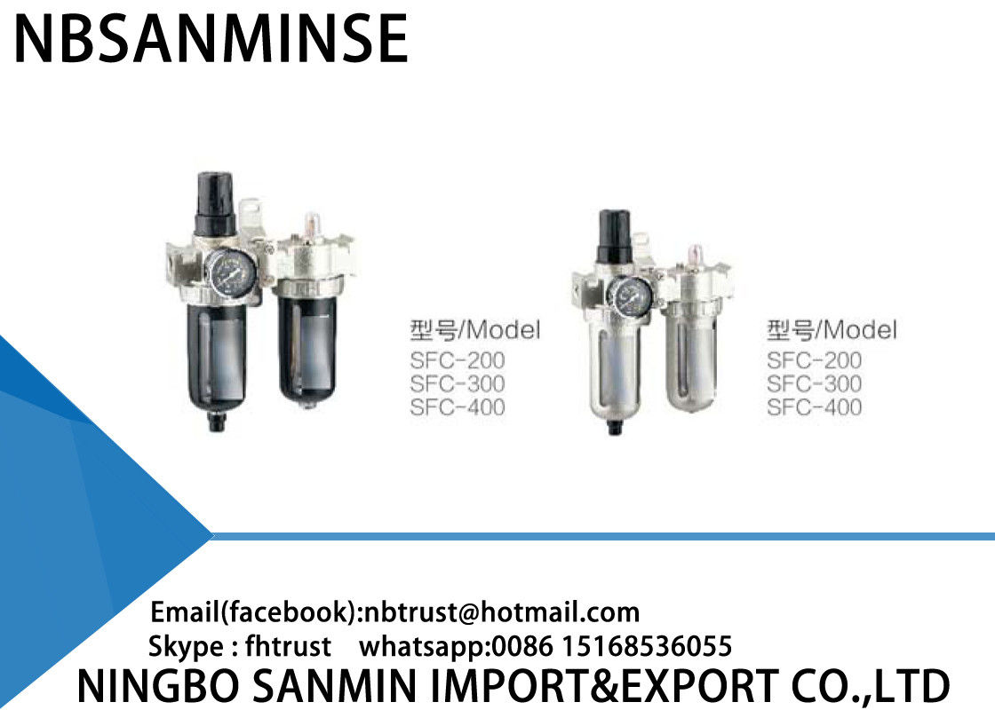 Professional SFC FRL Pneumatic Industrial Air Filter