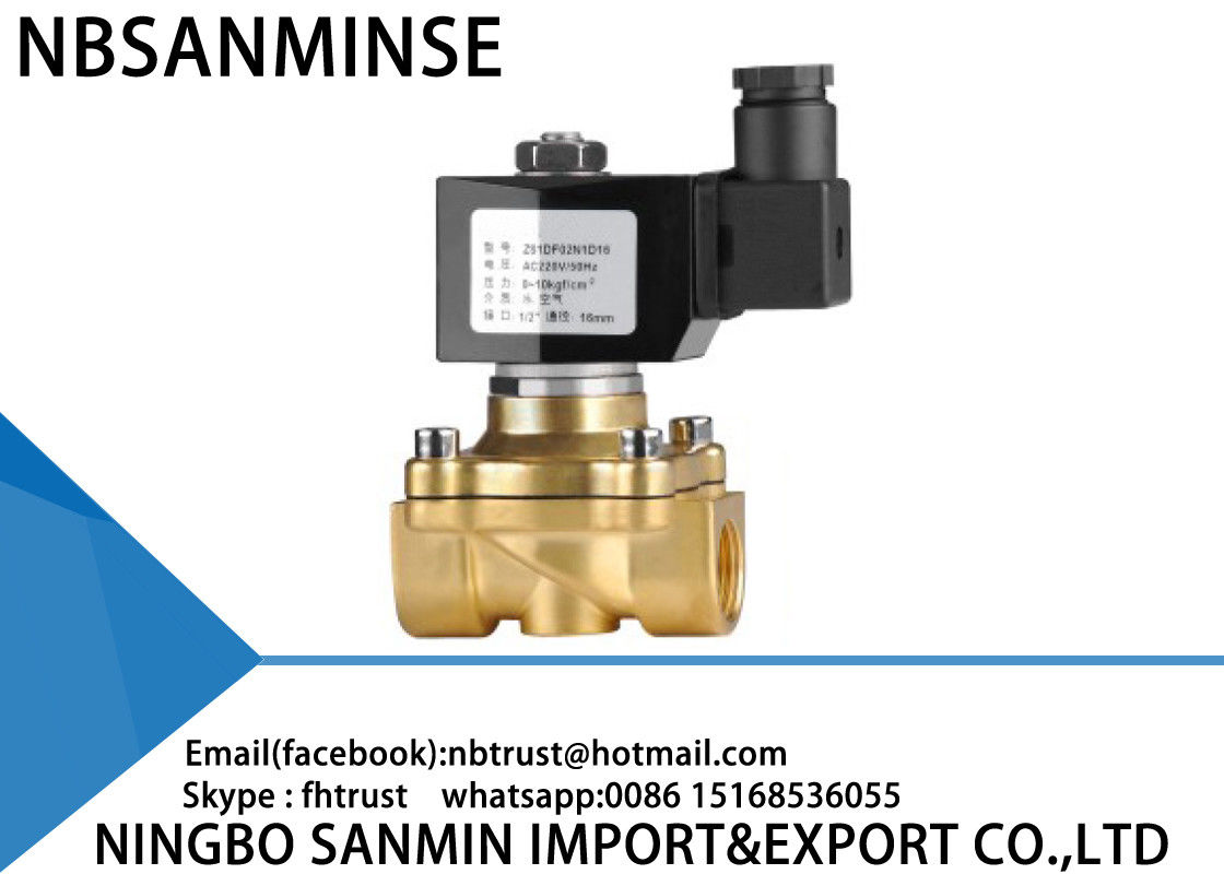 Large diameter brass solenoid valve explosion proof