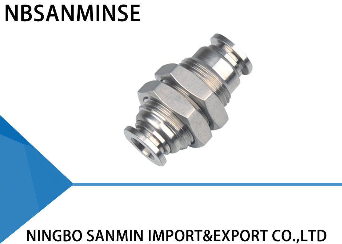 Ssm quick disconnect industrial air hose fittings hg