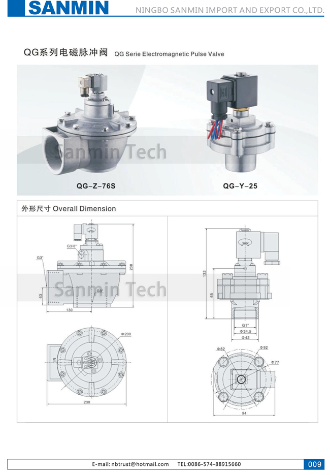 "QG-Y-25 Series Pneumatic Pulse Valve GOYEN Similar Type Embedded G1 "" Single Diaphragm"