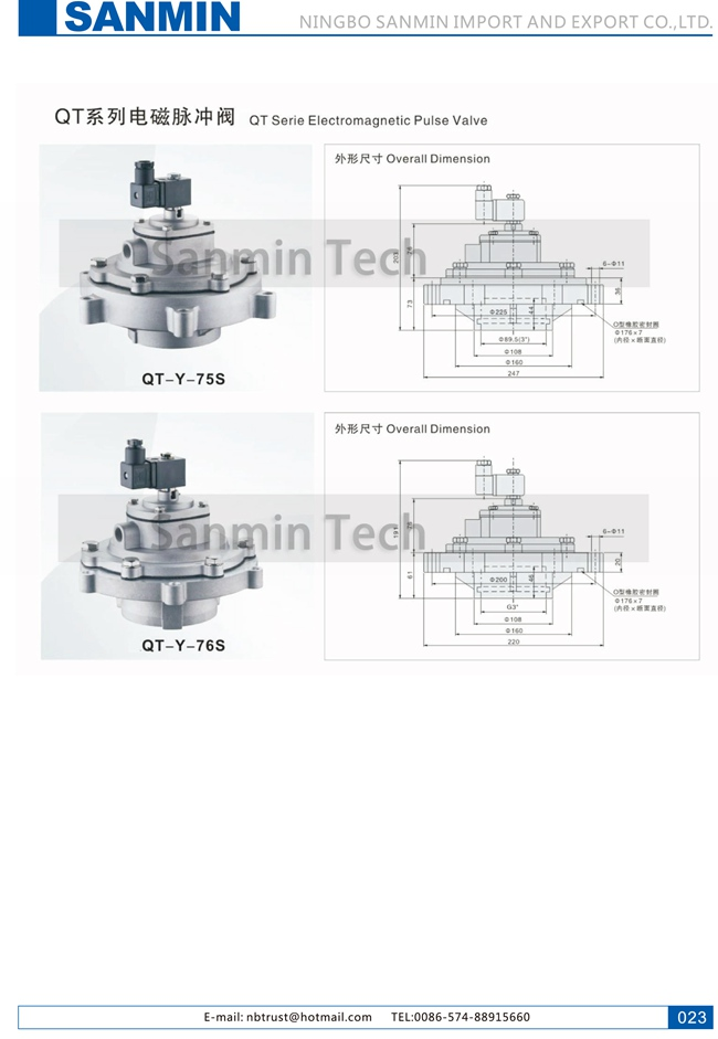 Embedded Double Diaphragm Pneumatic Pulse Valve - 25 ~ 60 ℃ Temperature