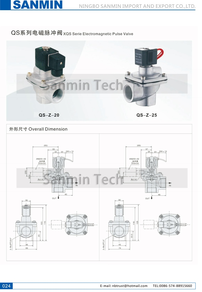 "SMC Similar Type Pneumatic Pulse Valve Right Angle G3 / 4 "" , G1 "" Pulse Air Valve"
