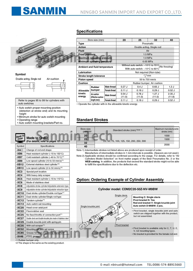 CM2 Standard Type SMC Pneumatic Cylinder Single Rod Double Acting Pneumatic Cylinder