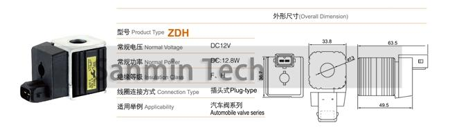 ZDH Series Coil Product Type DC12V Normal Voltage F H Insulation Coil