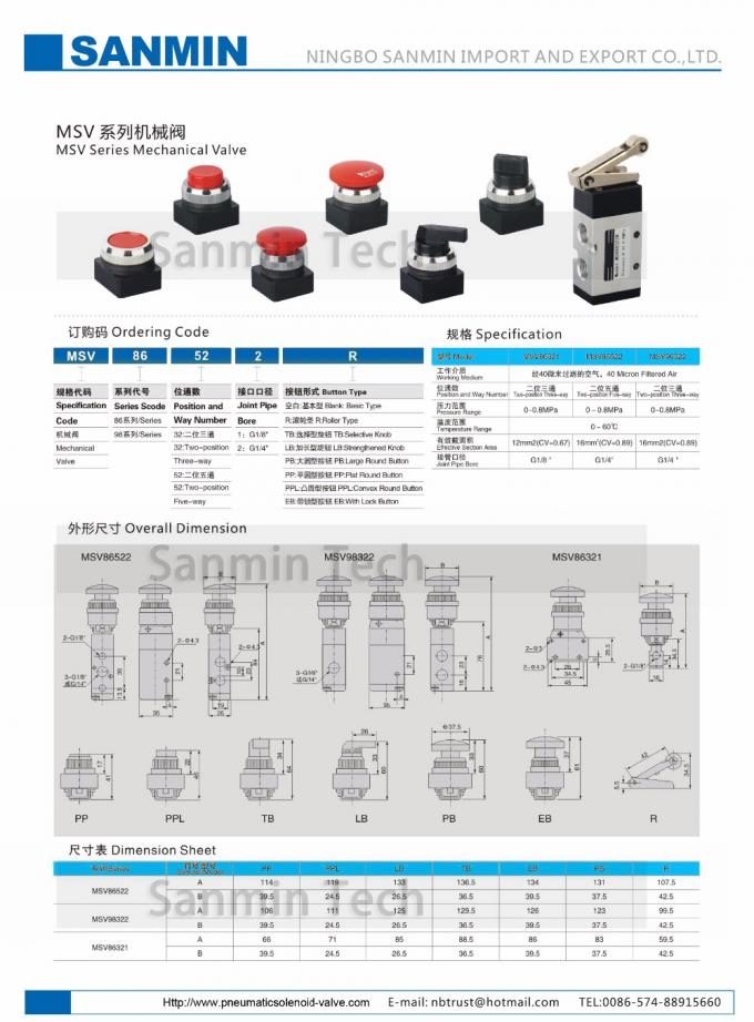MSV Pneumatic Mechanical Valve , Two Position Three Way / Two Position Five Way Air Valve