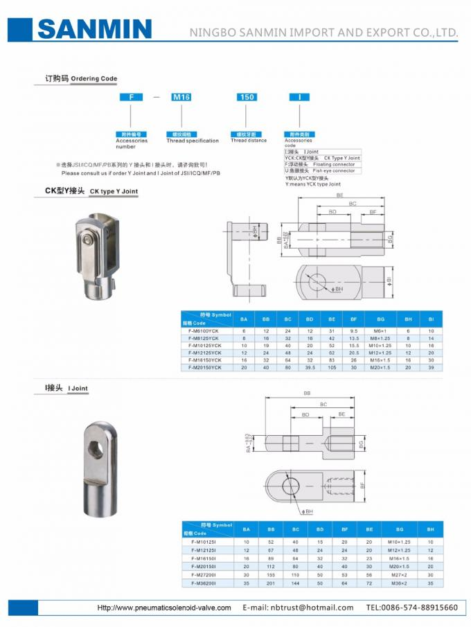 NBSANMINSE Cylinder Joint Type YCK Joint Cylinder Connection Accessories Cylidner Fitting M Thread